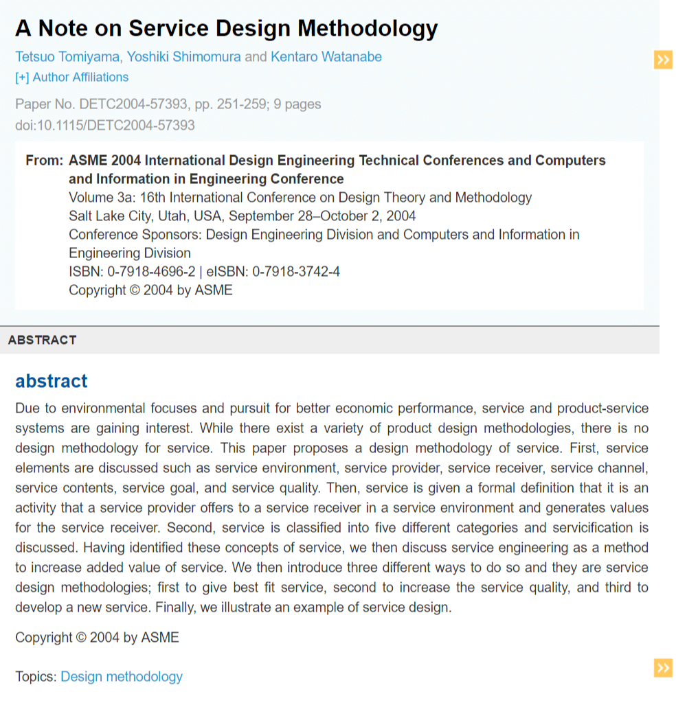 A Note on Service Design Methodology